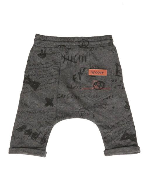 OOVY Kids Bandit Shorts